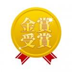 金賞受賞と刻まれたシンプルなゴールドメダルイラスト