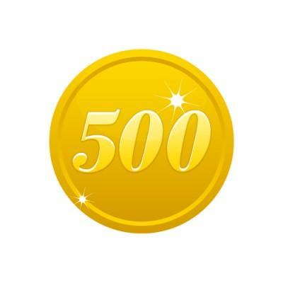 500の数字が入ったゴールドコインのイラスト