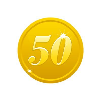50の数字が入ったゴールドコインのイラスト