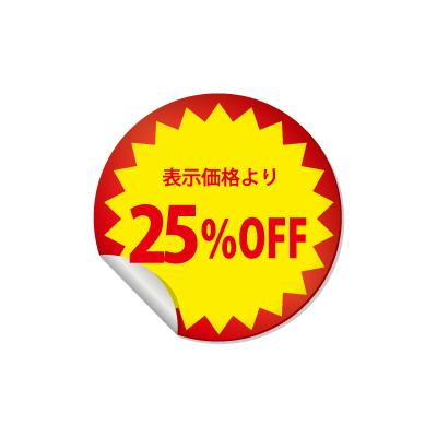 25%OFFのシール・ステッカーイラスト