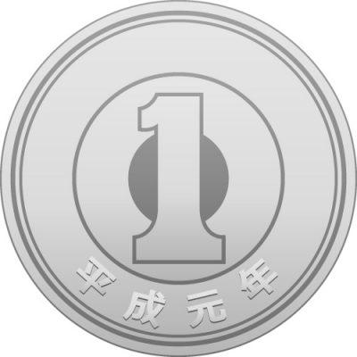 日本の一円玉硬貨(正面)のイラスト