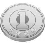 日本の一円玉硬貨(斜め上から)のイラスト