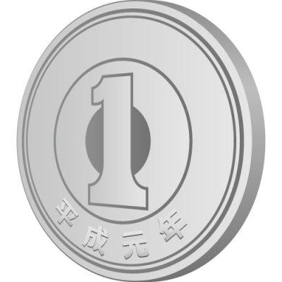 日本の一円玉硬貨(斜め横から)が直立したイラスト