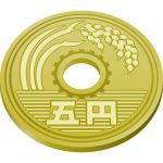 五円玉硬貨(斜め上から)のイラスト