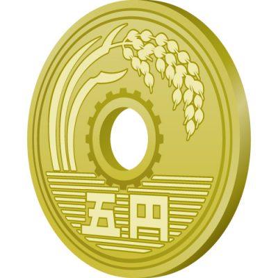 五円玉硬貨(斜め横から)のイラスト