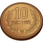 十円玉硬貨(斜め上から)のイラスト