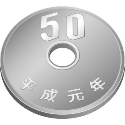 五十円玉硬貨(斜め上から)のイラスト