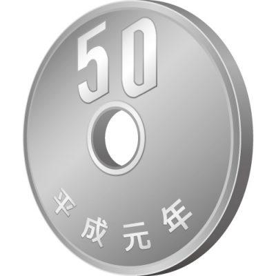 五十円玉硬貨(斜め横から)のイラスト