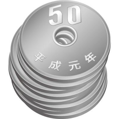 五十円玉硬貨が重なったのイラスト