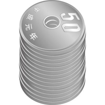 五十円玉硬貨が積み重なったイラスト