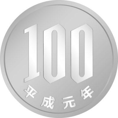 百円玉硬貨のイラスト