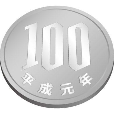百円玉硬貨(斜め上から)のイラスト