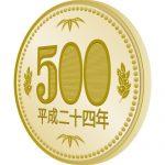 五百円玉硬貨(斜め横から)のイラスト