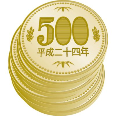五百円玉硬貨が重なったイラスト
