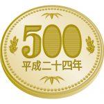 五百円玉硬貨(斜め上から)のイラスト