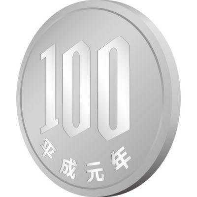 百円玉硬貨(斜め横から)のイラスト