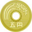 五円玉硬貨(正面)のイラスト